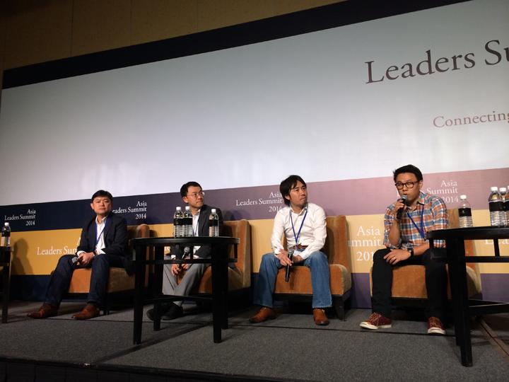 investor-panel