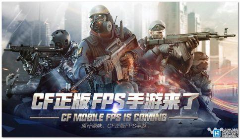 loi-ich-cua-4-dang-ban-quyen-tri-tue-ip-game-mobile 1