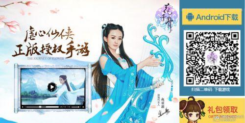 loi-ich-cua-4-dang-ban-quyen-tri-tue-ip-game-mobile 2