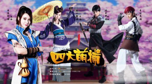 loi-ich-cua-4-dang-ban-quyen-tri-tue-ip-game-mobile 3