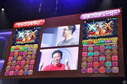 thi-truong-game-mobile-nhat-ban-3-nam-nhin-lai 1