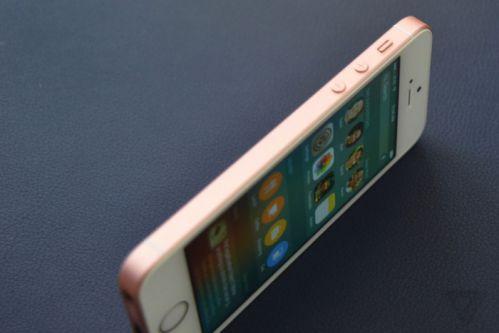 iphone-5se-trinh-lang-cong-nghe-the-gioi-co-gi-noi-bat 7