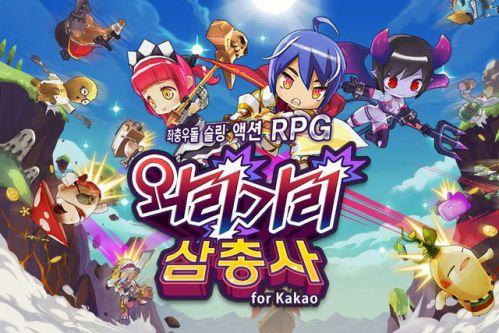 5-buoc-de-phat-trien-game-mobile-tai-thi-truong-han-quoc 1