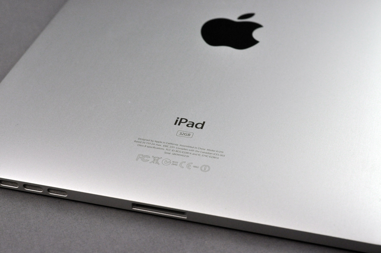 Apple set to unveil iPad 3 on March 7 with Quad-core CPU&
