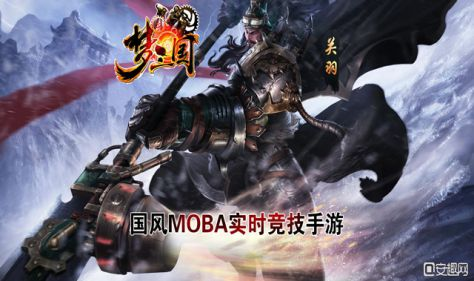 trung-quoc-game-mobile-esport-dang-dan-lan-san 3