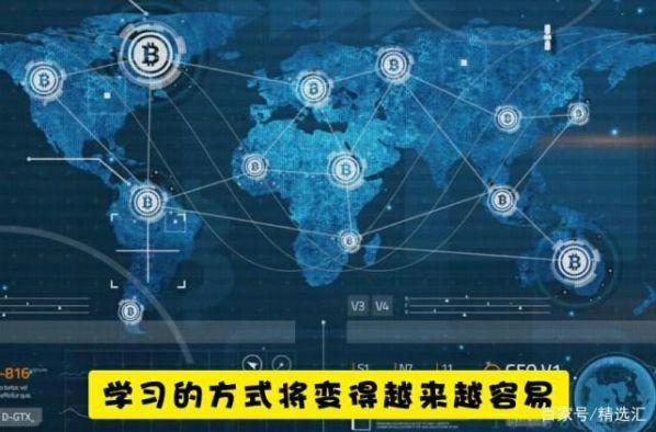16 sự biến đổi về công nghệ có thể xảy ra cho tới trước năm 2025 7